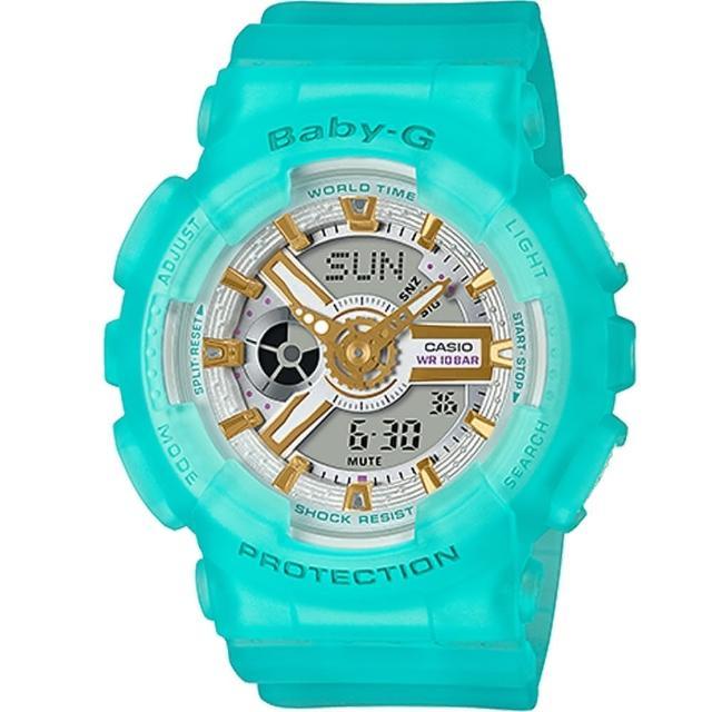 【CASIO 卡西歐】BABY-G 夏日岸邊海玻璃系列雙顯錶-藍綠(BA-110SC-2A)