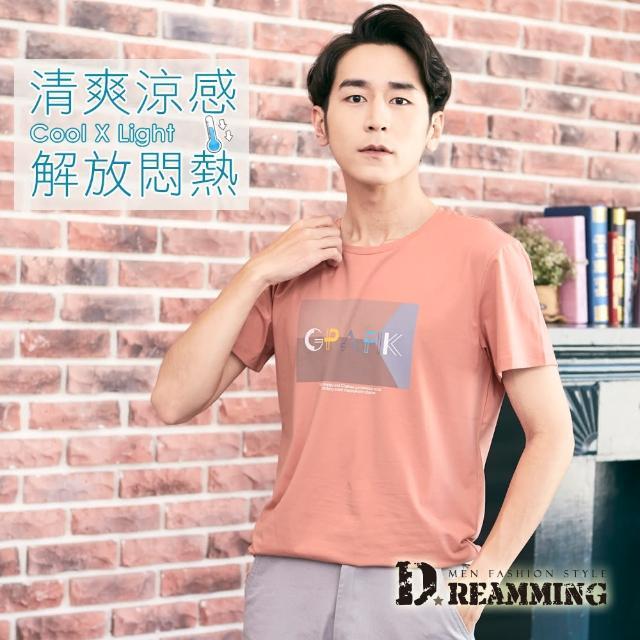 【Dreamming】玩色字母萊卡彈力圓領短T 親膚 涼感 透氣(共二色)