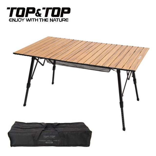 【TOP&TOP】超承重木紋鋁合金戶外便攜可伸縮折疊桌/蛋捲桌/鋁合金桌/木紋桌/金剛桌(特大款)