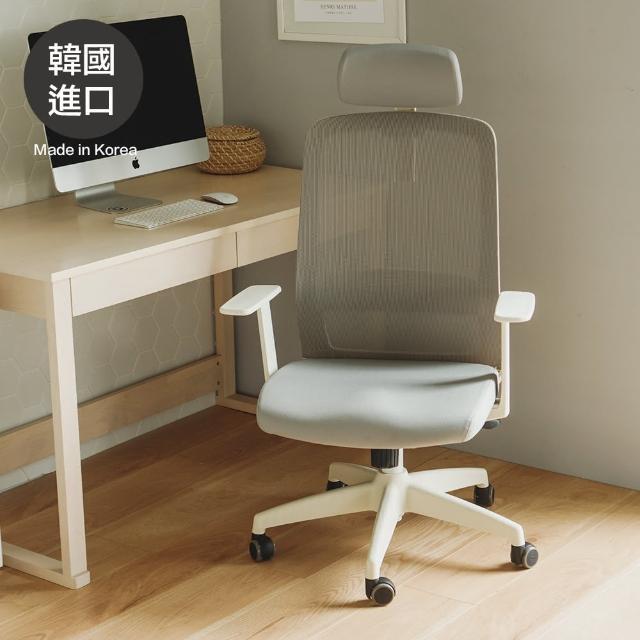 【PEACHY LIFE 完美主義】韓國製透氣美型高背電腦椅/辦公椅/書桌椅(二色可選)