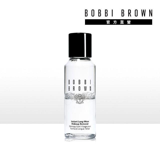 【Bobbi Brown 芭比波朗】瞬間雙效卸妝液100ml(溫和眼唇卸妝)
