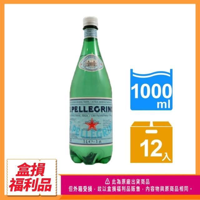 福利品【S.Pellegrino 聖沛黎洛】福利品-即期品-氣泡礦泉水 瓶裝(1000mlx12瓶)