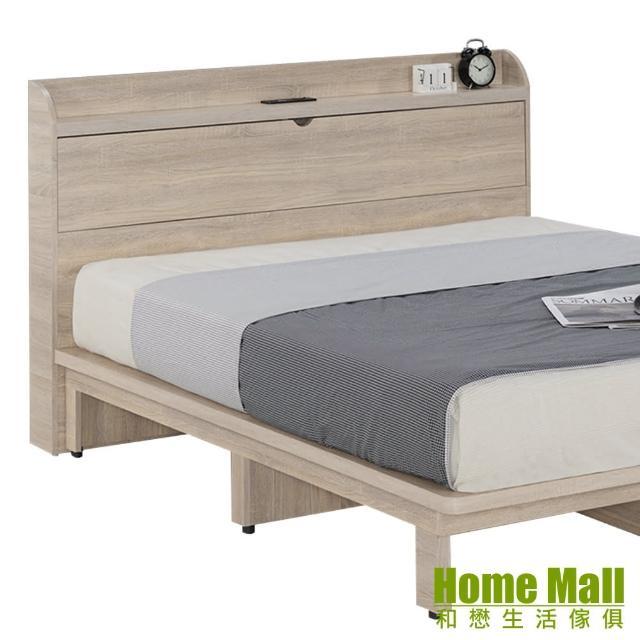 【HOME MALL】艾迪 梧桐色雙人5尺加厚床頭片(附插座USB+觸摸燈)