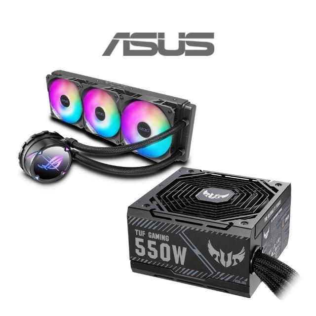 【ASUS 華碩 550W電源+360水冷】TUF Gaming 550W 銅牌 電源供應器+ROG STRIX LC II 360 ARGB 水冷式散熱器