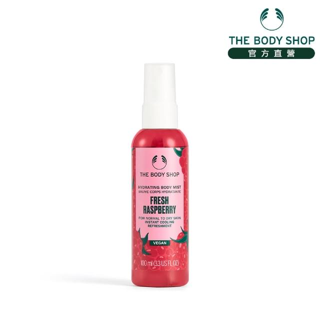 【THE BODY SHOP 美體小舖】覆盆莓身體保濕噴霧(100ML)