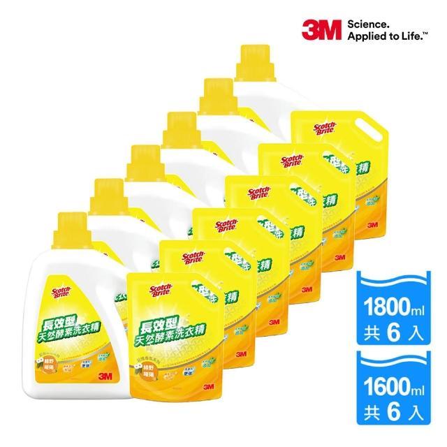 【3M】長效型天然酵素洗衣精—綠野暖陽香氛 1.8Lx6罐+ 1.6Lx6包