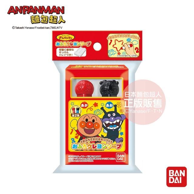 【ANPANMAN 麵包超人】麵包超人洗澡蠟筆組(肥皂筆/附收納盒)