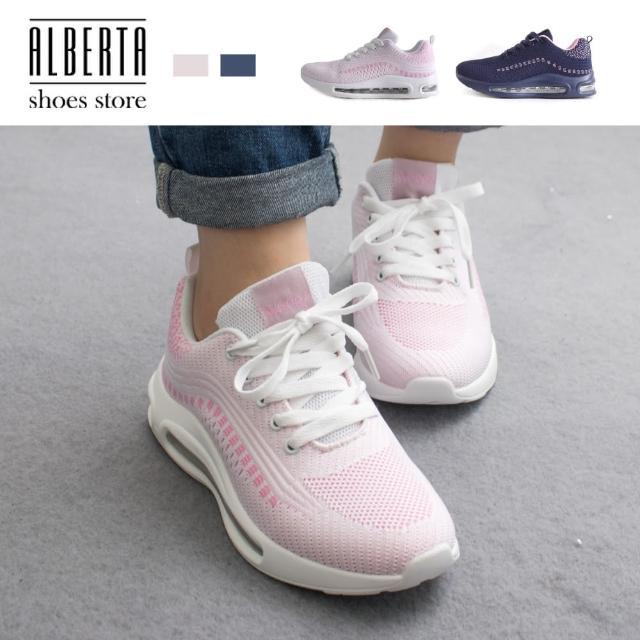 【Alberta】舒適減震氣墊 3.5cm休閒鞋 休閒百搭混色針織 厚底綁帶運動休閒鞋