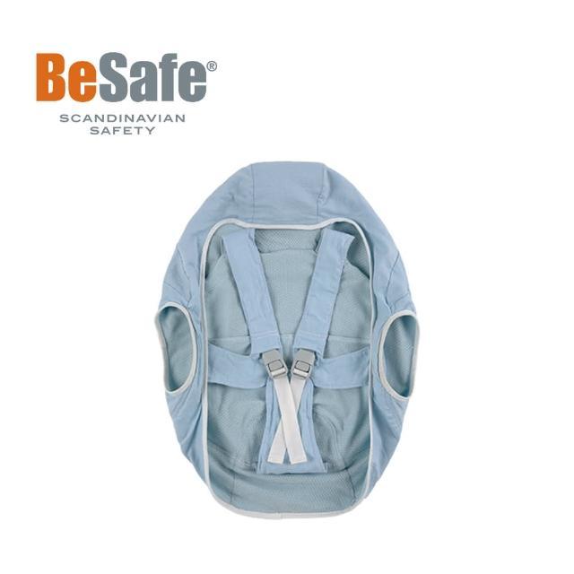 【BeSafe】汽座適用 嬰兒移動布提籃(兩色可選)
