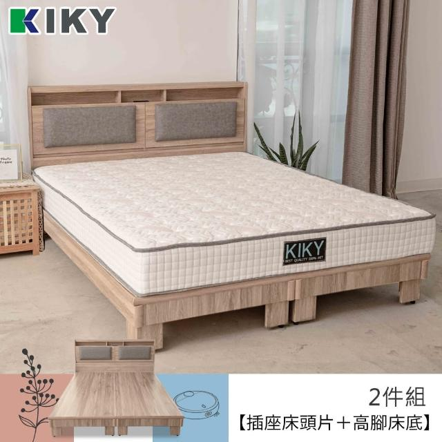 【KIKY】如懿-附插座靠枕二件床組 雙人加大6尺(床頭片+高腳六分床底)