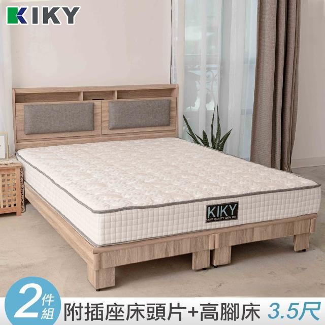 【KIKY】如懿-附插座靠枕二件床組 單人加大3.5尺(床頭片+高腳六分床底)