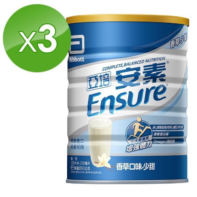 【亞培】安素優能基均衡營養配方香草口味-少甜(850g x3入)