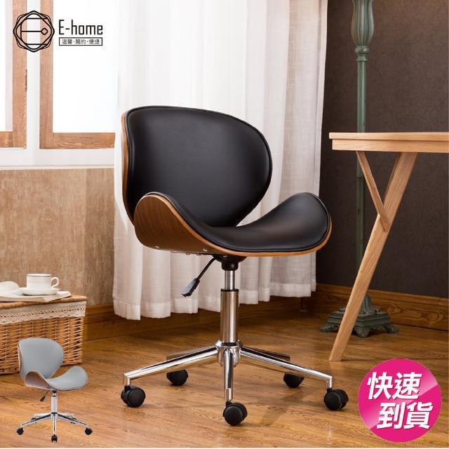 【E-home】Sedona賽多納可調式曲木電腦椅 二色可選 快速(辦公椅 網美椅)