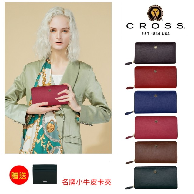 【CROSS】限量1.5折 頂級小牛皮防刮十字紋拉鍊長夾 全新專櫃展示品(贈送名牌小牛皮卡夾)