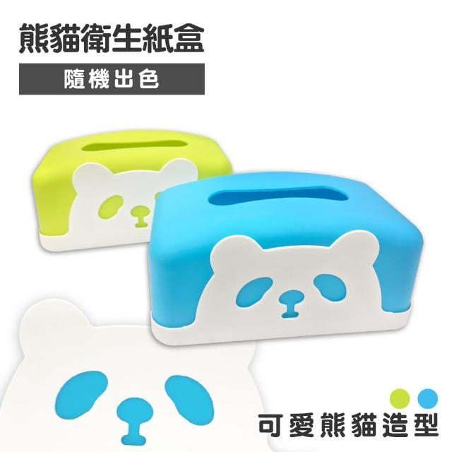 【Maximum 美仕家】熊貓衛生紙盒 買一送一不得挑色(衛生紙盒、衛生紙、熊貓衛生紙盒、造型衛生紙盒)