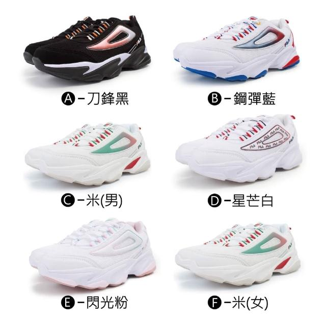 【FILA】運動鞋 復古老爹鞋 CRYSTAL SKYLINE(男/女)