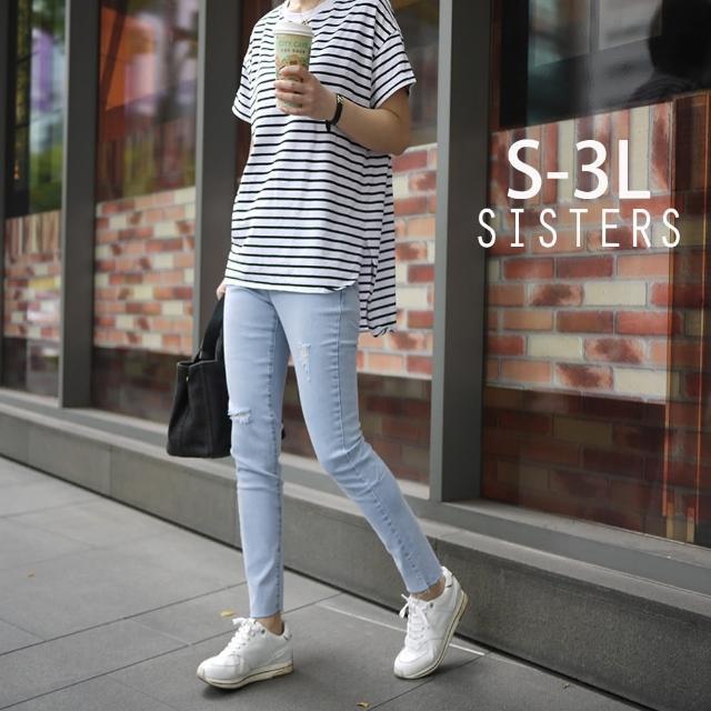 【SISTERS】淺刷抓破窄管牛仔褲/S-3L(牛仔褲/九分褲/彈力/顯瘦)