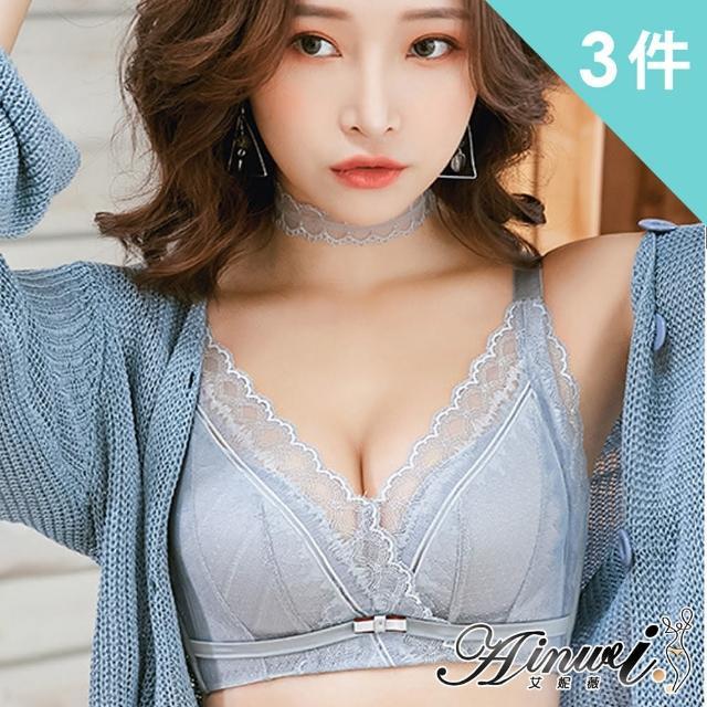 【AINWEI 艾妮薇】微整形蕾絲調整無鋼圈舒適內衣(超值3件組)