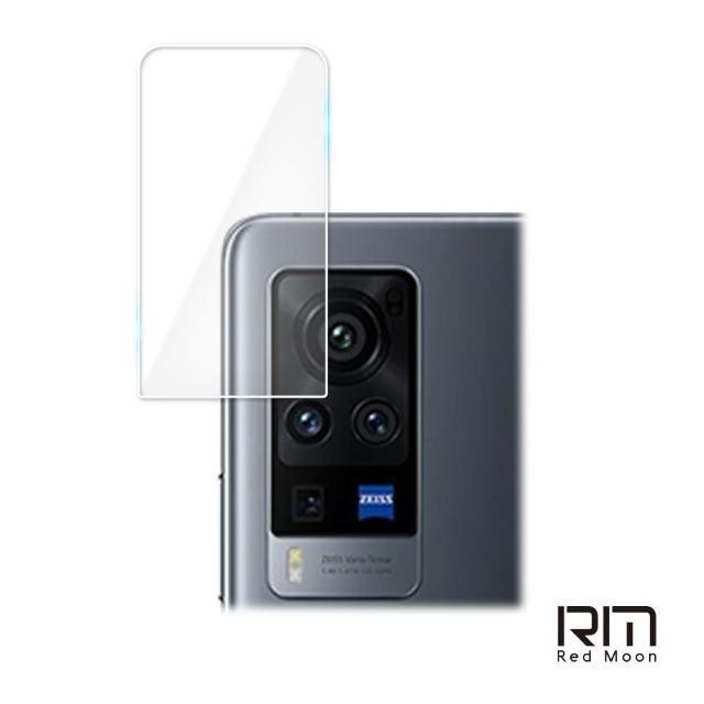 【RedMoon】vivo X60 Pro 9H厚版玻璃鏡頭保護貼