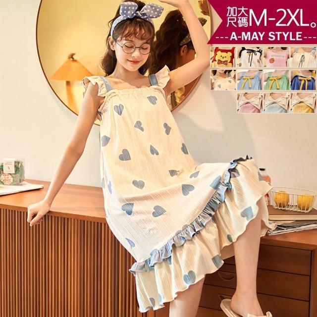 【Amay Style 艾美時尚】加大碼居家服-甜心朵結造型吊帶睡衣裙。加大碼M-2XL(11色.預購)