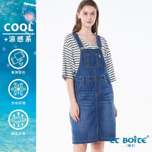 【BLUE WAY】零著感吊帶及膝裙-ETBOITE箱子