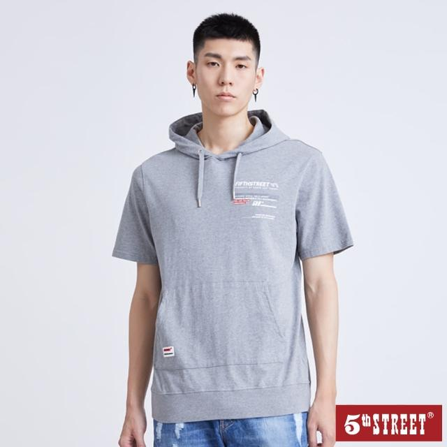 【5th STREET】男破損貼條口袋連帽短袖T恤-麻灰