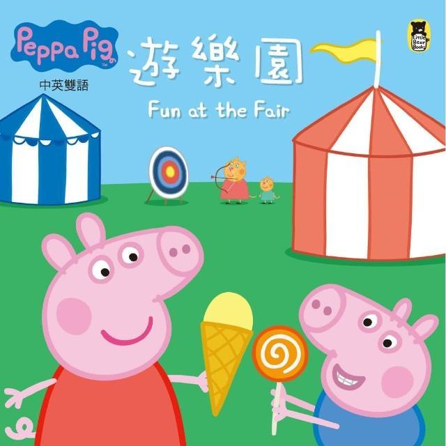 Peppa Pig粉紅豬小妹:遊樂園