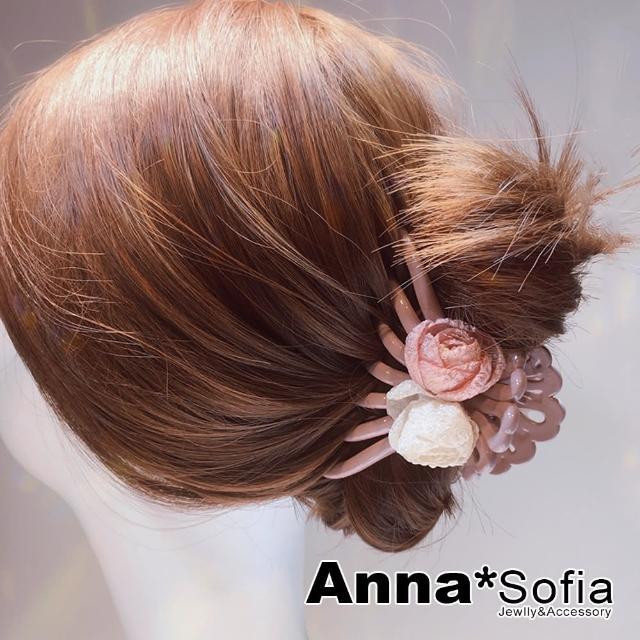 【AnnaSofia】鯊魚夾髮飾髮夾髮抓-藕粉線貝雙色苞花(藕粉底杏粉花系)