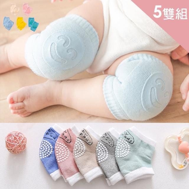 【CS22】寶寶護膝防滑爬行護套-5雙組(2款選擇)