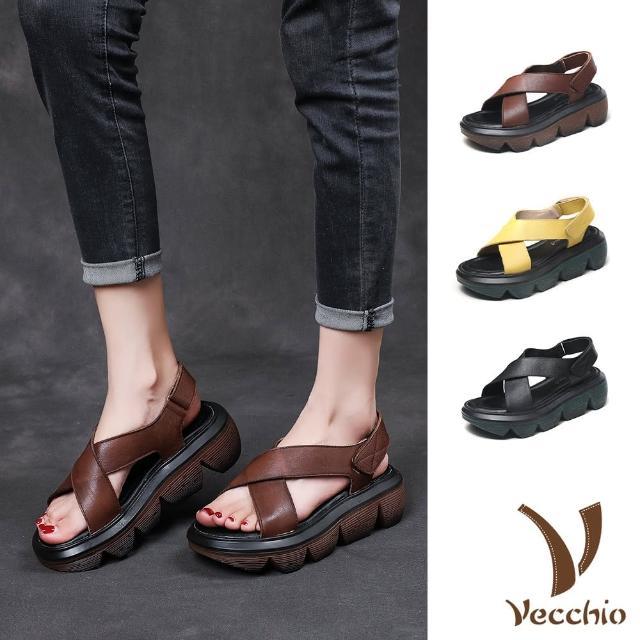 【Vecchio】真皮涼鞋 厚底涼鞋 交叉涼鞋/真皮頭層牛皮鬆糕厚底經典交叉造型涼鞋(3色任選)