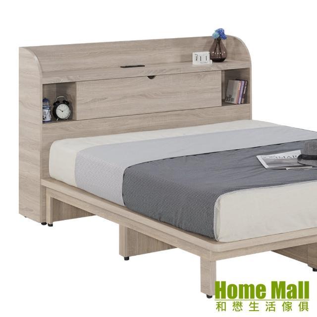 【HOME MALL】艾森 梧桐色雙人5尺床頭箱(附插座USB+觸摸燈)