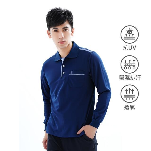 【遊遍天下】MIT男款吸濕排汗POLO長衫GL1004丈青(M-3L)