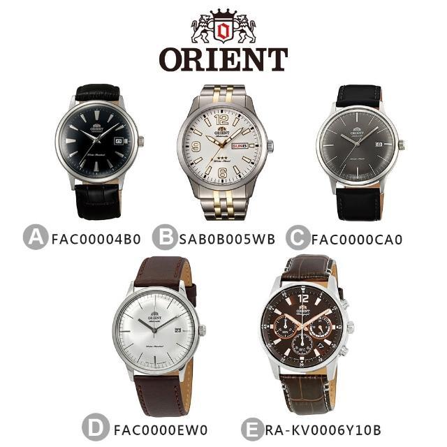 【ORIENT 東方錶】圓滿時刻計時機械石英腕錶(多款任選)