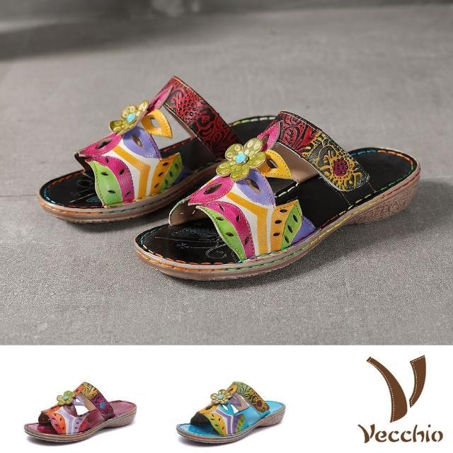 【Vecchio】真皮涼鞋/全真皮頭層牛皮彩色花朵拼接民族風造型涼鞋(4色任選)
