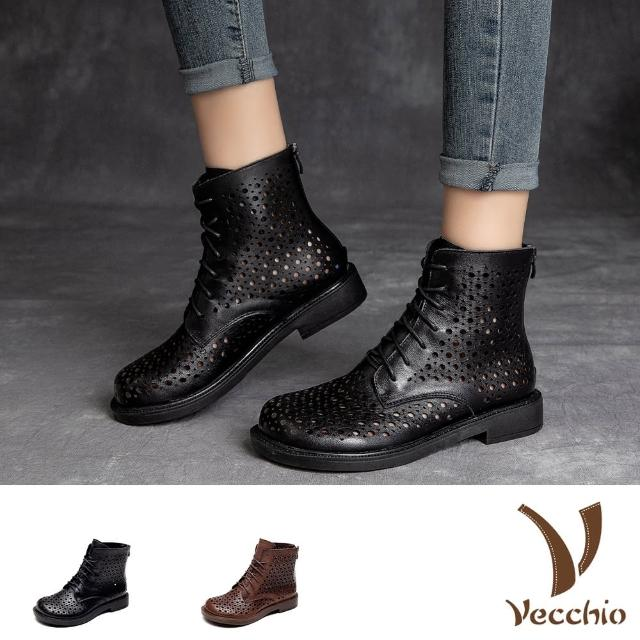 【Vecchio】真皮馬丁靴 低跟馬丁靴/全真皮頭層牛皮幾何縷空沖孔寬楦舒適低跟馬丁靴(2色任選)