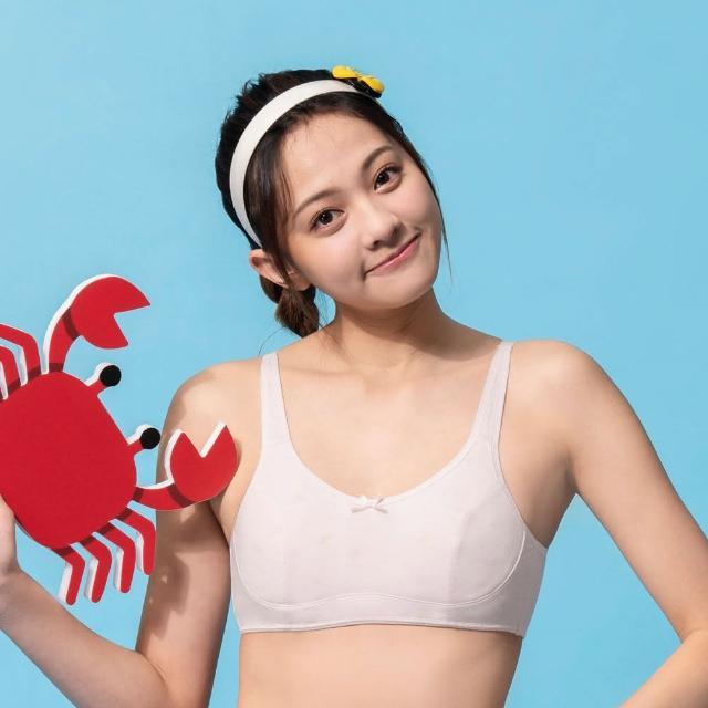 【BeenTeen 嬪婷】蟹蟹你-甲殼素 AA70-85少女內衣 學生第二階段-BB1643AALP(貝殼粉)