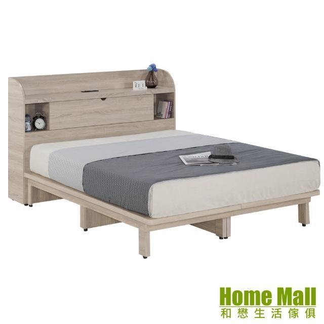 【HOME MALL】艾森 梧桐色雙人5尺床頭箱+高腳床底
