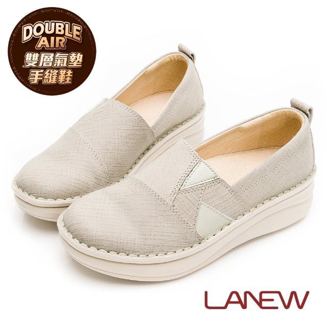 【La new】DOUBLE AIR 氮氣墊手縫休閒鞋(女40270204)