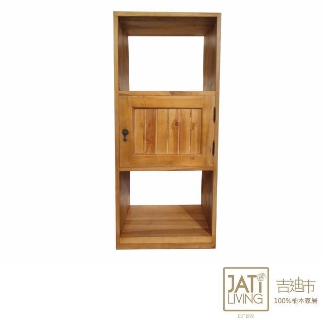【吉迪市柚木家具】柚木三層開放收納門櫃 HYSS122(置物櫃 櫃子 書櫃 收納 層架)