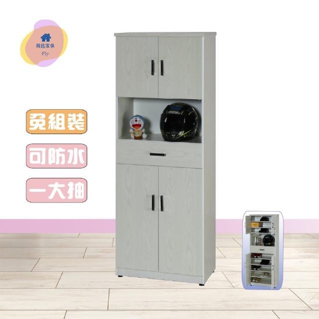 【·Fly· 飛迅家俱】2.1尺1抽4門塑鋼高鞋櫃(門片油壓緩衝)