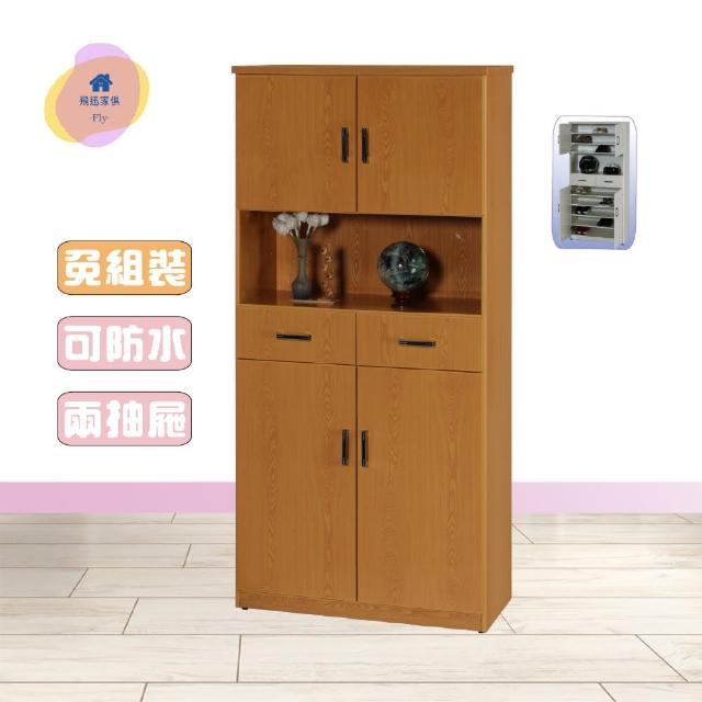 【·Fly· 飛迅家俱】2.7尺2抽4門塑鋼高鞋櫃(門片油壓緩衝)