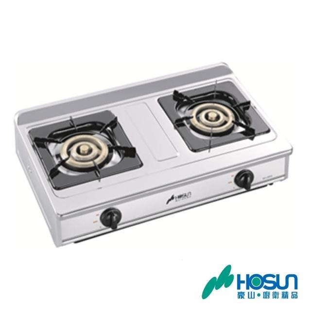 【豪山】不鏽鋼面板雙口傳統爐SC-2050(全國配送不含安裝)