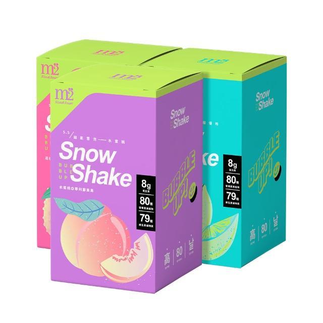 【M2 輕次方】超能雪泡7入-任選3盒(水蜜桃/荔枝/檸檬)