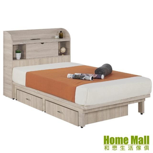 【HOME MALL】艾森 梧桐色單人3.5尺床頭箱+高腳床底(附2抽屜)