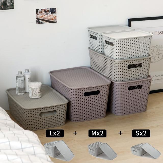 【PEACHY LIFE 完美主義】韓系簍空格紋附蓋收納盒S2+M2+L2入-6入組(四色可選)