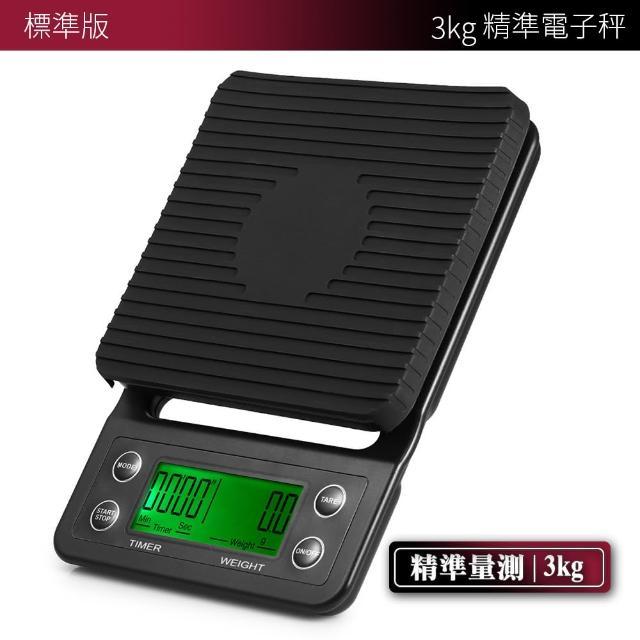 標準版高精度電子秤 夜光 LCD螢幕顯示 咖啡秤 料理秤 萬用秤 烘焙秤 食物秤 咖啡電子秤