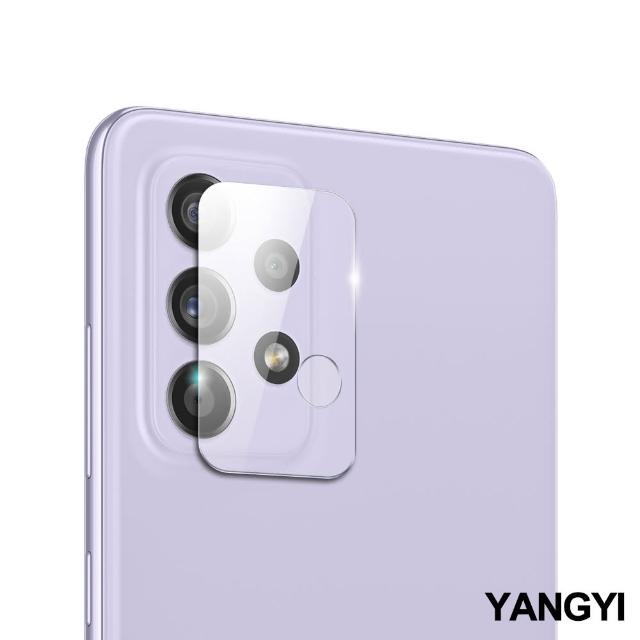 【YANG YI 揚邑】Samsung Galaxy A52 5G 防爆防刮弧邊 9H鏡頭鋼化玻璃膜保護貼