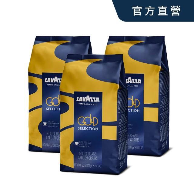 【LAVAZZA】Gold Selection咖啡豆x3包組(1kg/包)