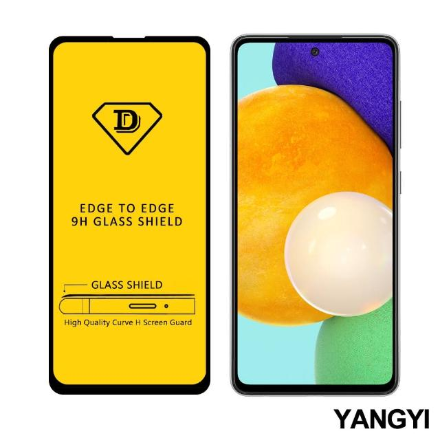 【YANG YI 揚邑】Samsung Galaxy A52 5G 全膠滿版二次強化9H鋼化玻璃膜防爆保護貼(黑)