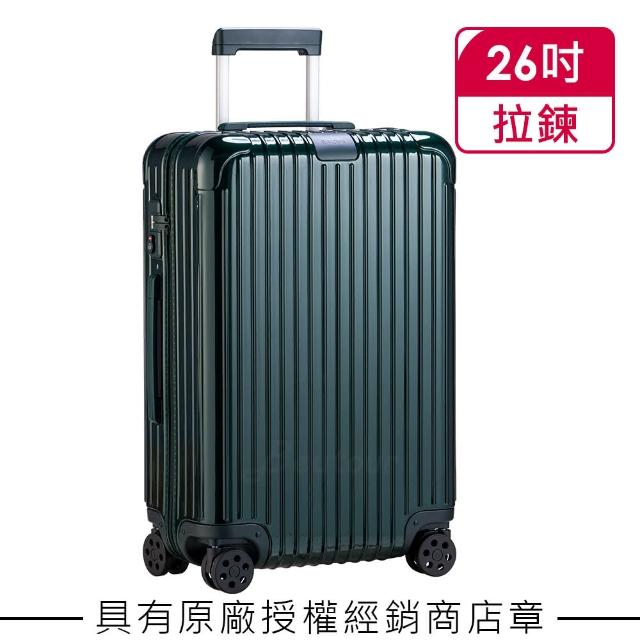 【Rimowa】Essential Check-In M 26吋行李箱 祖母綠(832.63.64.4)